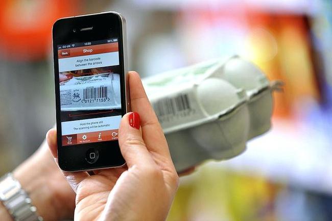 rubah handphone menjadi barcode scanner
