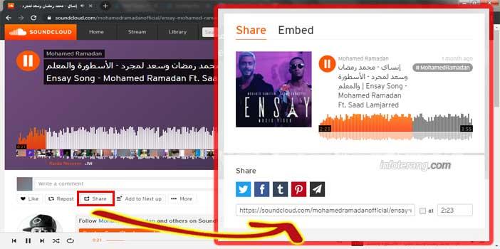 Download Video SoundCloud