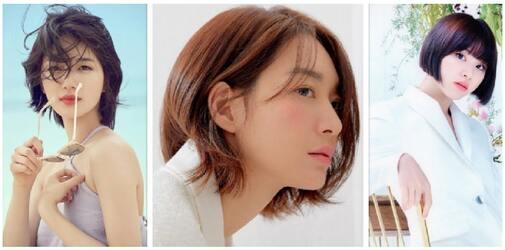 Model Rambut Pendek Wanita - Messy short hair